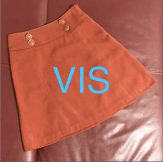 可愛いスカート    VIS