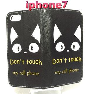 iphone7 ケース 手帳型  黒   ネコ  猫