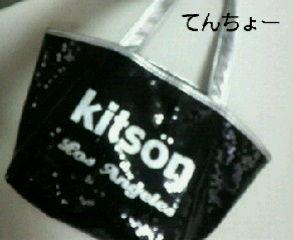 kitsonミニトートバッグ:美品