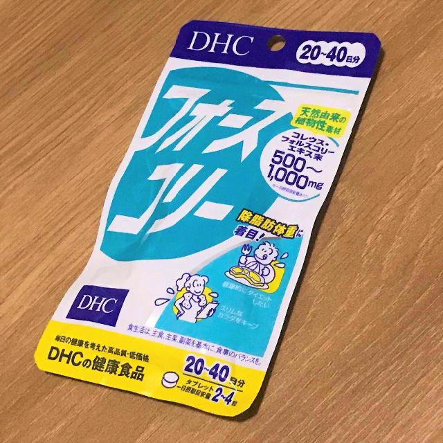 DHC フォースコリー20~40日分(80粒)