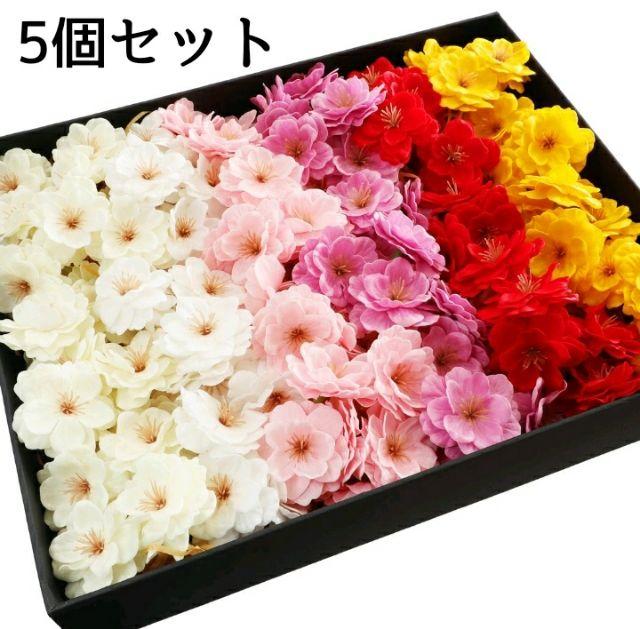 651 選べる色 ソープフラワー 桜 花材 手作り 5個 - フリマアプリ&サイトShoppies[ショッピーズ]