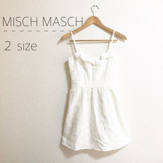 MISCH MASCH 清楚系ワンピース
