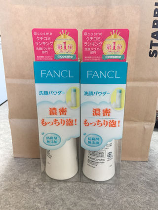FANCL洗顔パウダー 2個セット
