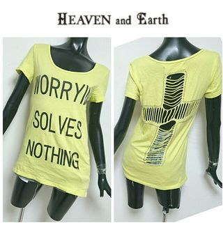 HEAVEN and Earth*バッククラッシュTシャツ