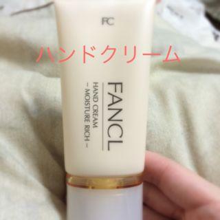 FANCLのハンドクリーム