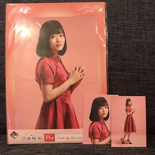 乃木坂46 一番くじ フォトコレクション ブロマイド