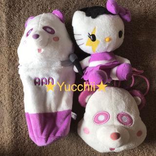 えーパンダ まとめ売り 紫 -AAA 宇野実彩子-