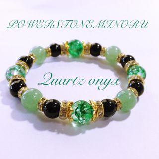 緑の可愛いレディースのパワーストーン数珠