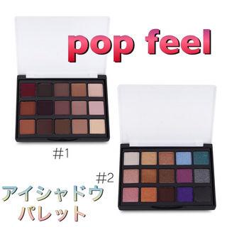 新品 pop feel アイシャドウ パレット #02