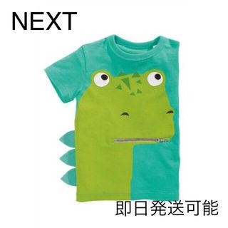 新作入荷NEXT恐竜さんTシャツUK1.5-2~5-6