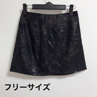 【新品 コメントで値引き】総レース スカート