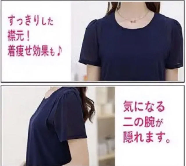 【新品】水玉ワンピース ネイビー L
