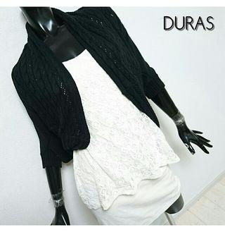 DURAS*透かし編みボレロ