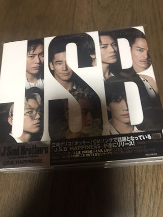 三代目 CD