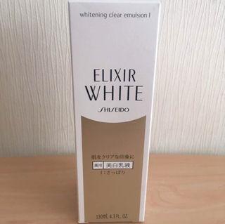 【新品】エリクシールホワイト乳液