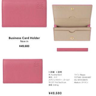 2018新作 ロエベ カードケース 名刺入れ ピンク