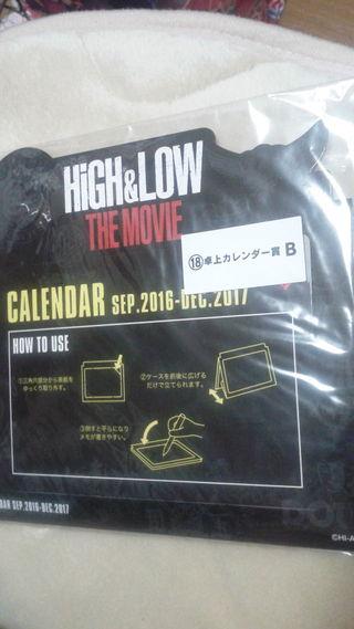 映画HiGH&LOW卓上カレンダー