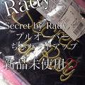 RadySecretbyRadyプルオーバーセットアップ