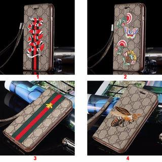 iphone7/7plus ケース チェン付き 箱付き