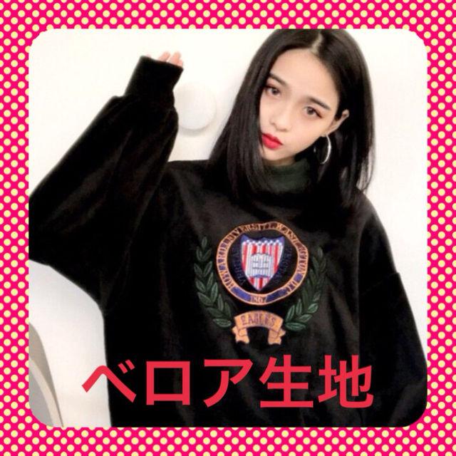 【ベロア生地】ロンドン ビッグシルエット 韓国 グレー 黒