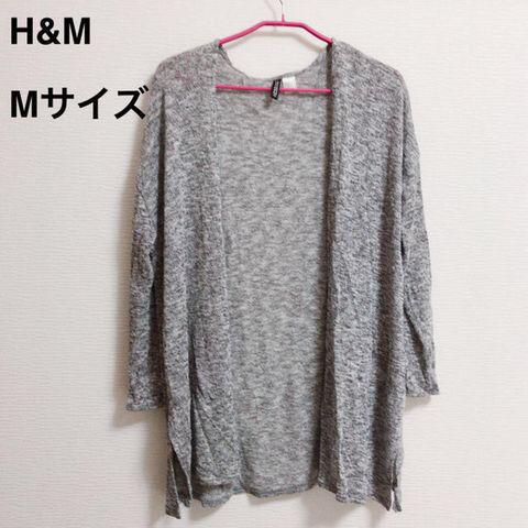 【コメントで値引き】H&M ロングカーディガン(H&M(エイチアンドエム) ) - フリマアプリ&サイトShoppies[ショッピーズ]