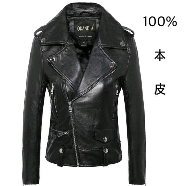 100%本革本皮柔らかくて暖かい羊皮ライダースジャケット - フリマアプリ&サイトShoppies[ショッピーズ]