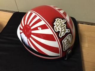 新品塗装 赤白 富士日章 コルク半 ヘルメット 三段シート、