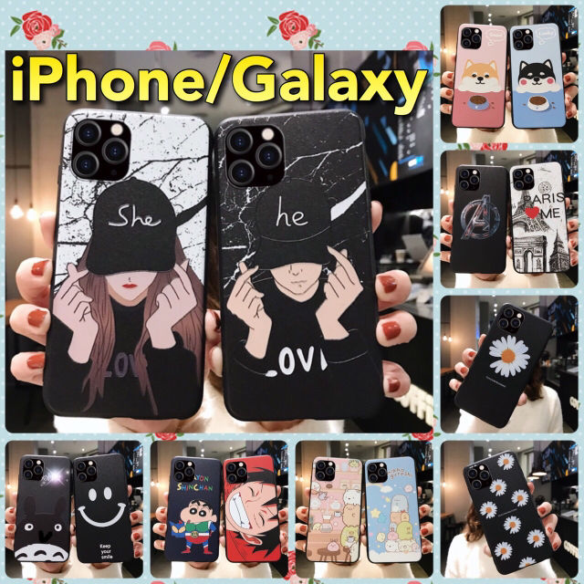 iPhone Galaxy He She 柄 ソフト ケース - フリマアプリ&サイトShoppies[ショッピーズ]