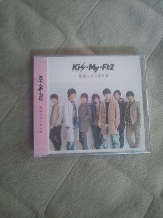 Kis-My-Ft2★最後もやっぱり君