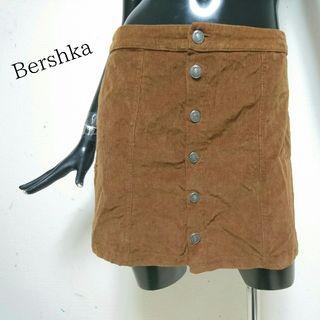 Bershka*スカート