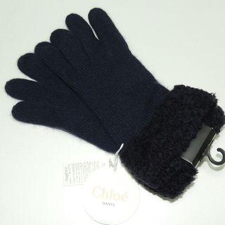 正規品/新品タグ付【Chloe】クロエ手袋 ボア付き高級手袋