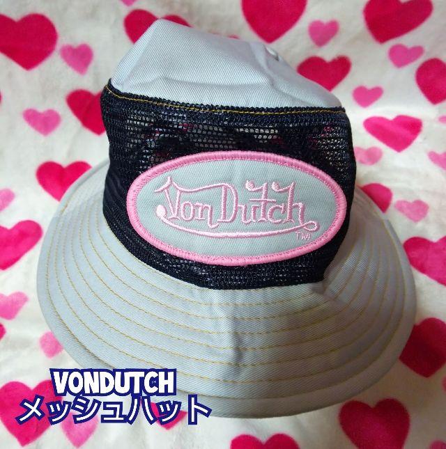 VonDutch新品サイドメッシュハット/グレー