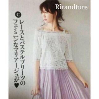 小嶋陽菜Rirandture オフショルレース