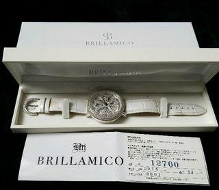 正規品 ブリラミコ ホワイト×シルバー 時計