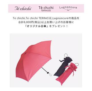 Techichi テチチノベルティ 傘