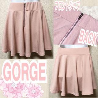 【新品/GORGE】ポンチ素材サーキュラースカート