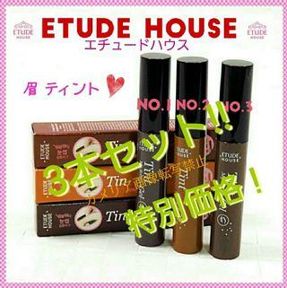 ライト(1)、ブラウン(2)ETUDE HOUSE