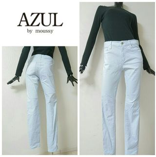 AZUL by moussy*スキニー