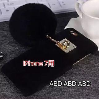 早いもの勝ち即完売cuteファーiPhone7ケース