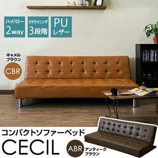 新商品、最安値!CECIL コンパクトソファベッド