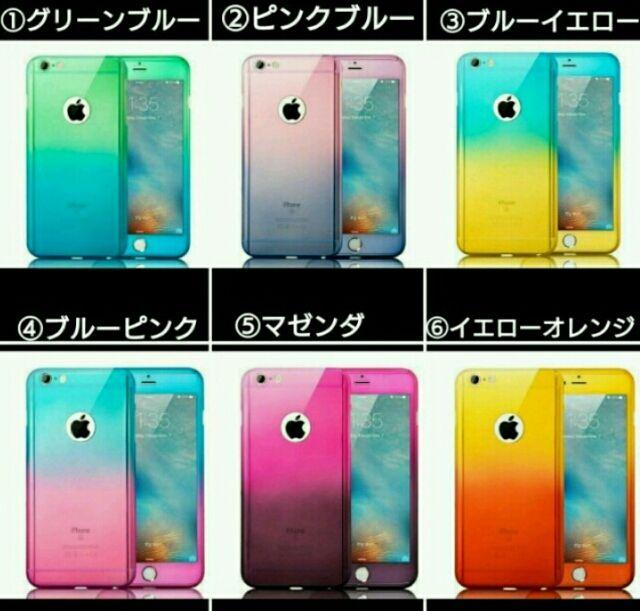 c173035008 ガラスフィルム付iPhone6プラスケース グラデーション - フリマアプリ&サイトShoppies[ショッピーズ]