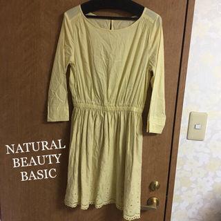 NATURAL BEAUTY BASIC*裾刺繍ワンピース