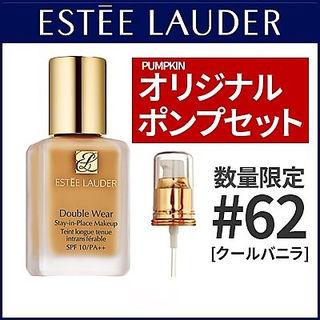 【新品】エスティーローダー ダブルウェア 62
