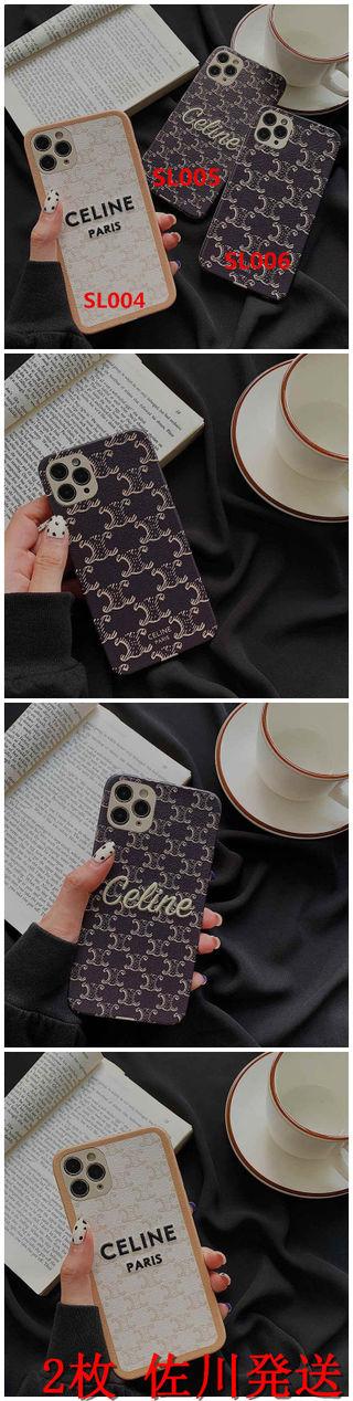 新品 高品質iPhone 12pro max ケース