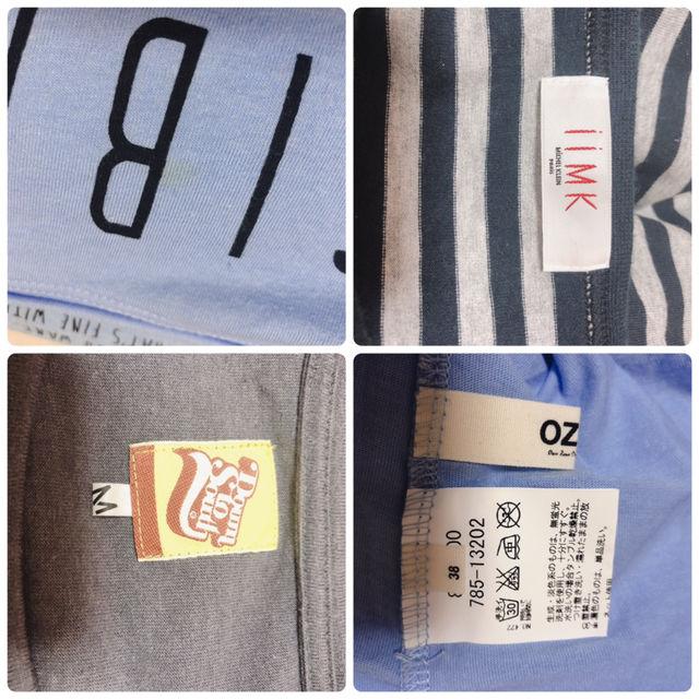 長袖&七分袖&半袖Tシャツまとめ売り