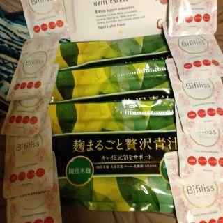 麹まるごと 贅沢青汁 ビフィリス シロジル 大容量