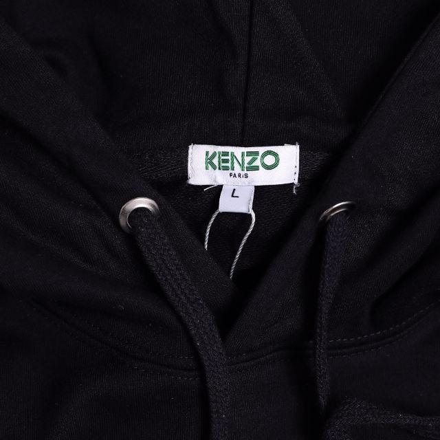 KENZOパーカー 刺繍ロゴ KC-15