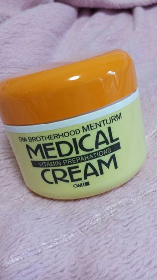 MEDICAL CREAM