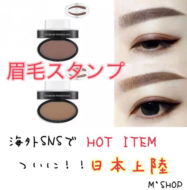 1秒で理想の眉毛ワンタッチスタンプ - フリマアプリ&サイトShoppies[ショッピーズ]