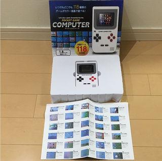 POCKET GAME COMPUTER